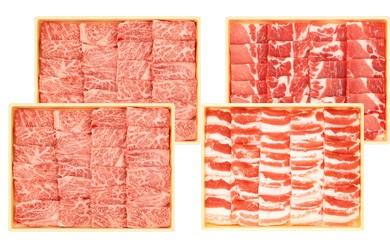 鹿児島県産 和牛・黒豚焼肉セット