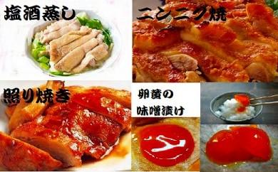 栄ちゃん家の親子鶏6点セット