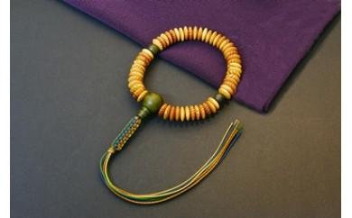 1400年の歴史を誇る近江の数珠職人が手掛けた念珠(男性用)【F001SM-C】