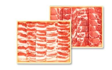 鹿児島県産 黒豚肩ロース・バラ焼肉用