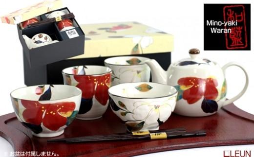 1531802_美濃焼「和藍」Waran 花かいろう ポット付夫婦茶碗セット