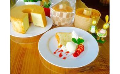 洋食屋のふわふわシフォンケーキ
