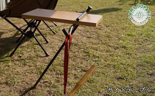 CAMPOOPARTS アイアン×タモ材のサイドテーブル「打ち込みタイプ」フック付