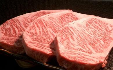 【ネット限定・ぶ厚いステーキ!】里山のお肉屋さんがお勧めする厳選栃木牛!厚切りサーロインステーキ