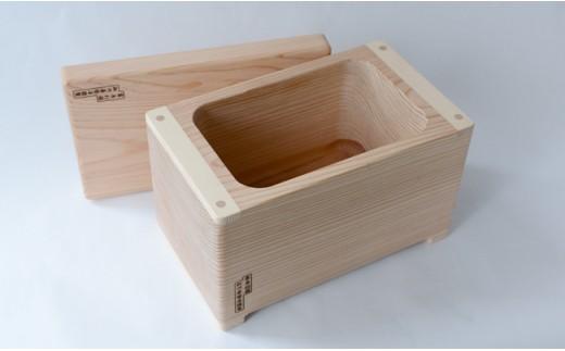 ぬか漬け用くりぬき杉桶<特大サイズ:松川碁盤店 31-SMG03