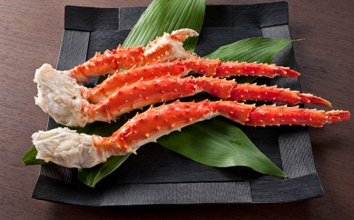 [№5941-0306]特大タラバ蟹脚900g