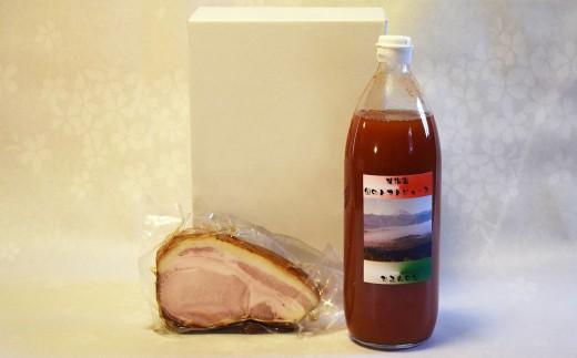 【2種】ひるねの里「氷温熟成スモークハムとミニトマトジュース」