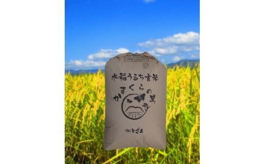 A-3 30年産「かまくらの里コシヒカリ【玄米】30㎏」