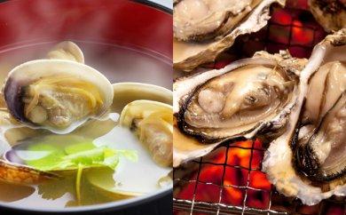 [№5863-0023]厚岸産牡蠣「マルえもん」殻付きあさりと「コンキリエ」オリジナルセット