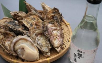[№5863-0217]厚岸ブランド『カキえもん』と『あっけしの牡蠣にあう酒』セット