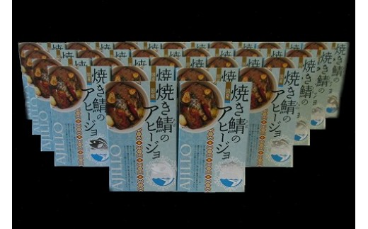 神栖の缶詰工場で製造!焼き鯖のアヒージョ24缶セット