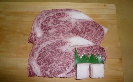 う-7 茨城県産高級黒毛和牛 常陸牛 サーロイン 200g×2枚