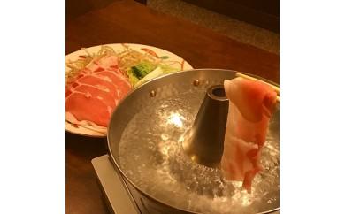 ~旭川市からお届け~豚しゃぶしゃぶ1.2kgセット