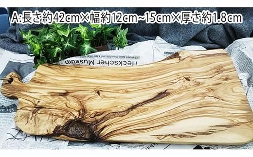 [№4631-1241]オリーブの木で作ったカッティングボード【Leccinoレッチノ】(ML)