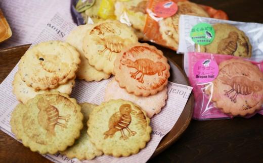 みんなクイナクッキー
