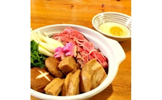 調理例【すき焼き】