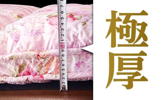 三層式敷布団は当店の自信作です。