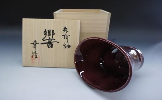 陶芸家が作る 陶器スピーカー_0T09-1