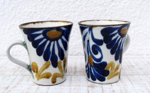 【やちむん市場】マグカップ2個セット唐草紋コバルト