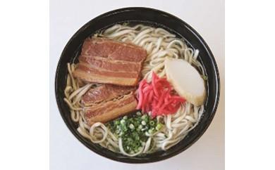 第2回沖縄そば王「玉家」の三枚肉そば4食セット