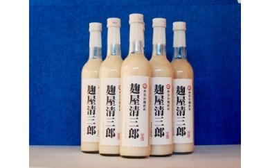 【添加物不使用】米と米麹のみの甘酒  「麹屋清三郎」  500ml×6本