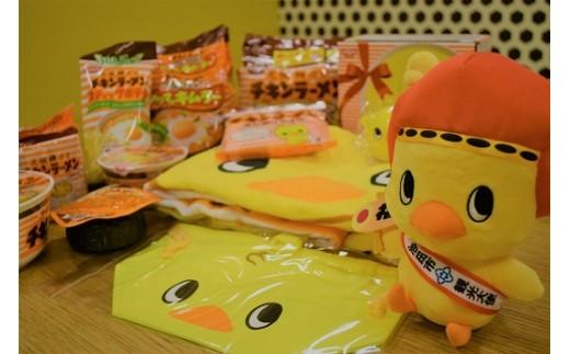 【05-02】日清食品チキンラーメンづくし