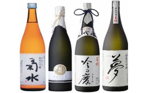 E78 大吟醸・純米大吟醸1800ml×4本セット(菊水・市島)