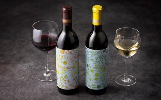 神戸ワイン「ベネディクシオン」 白