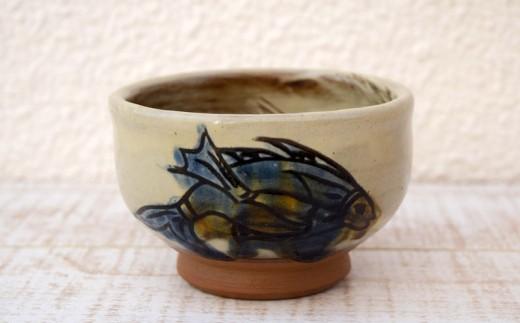【やちむん市場】魚紋抹茶椀(木箱付)