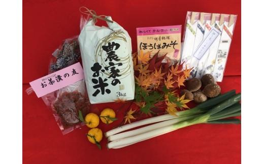お正月にご家族でどうぞ!新春セット 飛騨市産コシヒカリ・朴葉味噌・野菜2種セット[B0183]