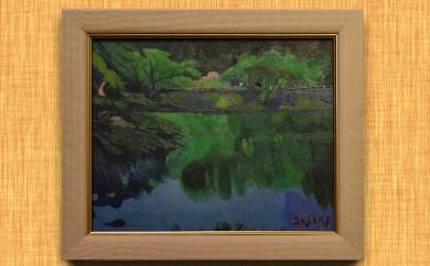 [№5759-0194]降矢組人先生の『月見が池』