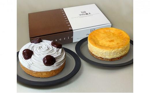 [№5564-0007]NYチーズケーキとホワイトモンブランセット