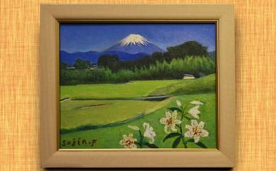 [№5759-0193]降矢組人先生の『大村美術館への道』