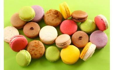 世界が認める東京・八王子メゾンドゥース フルーツの甘酸っぱさが広がる人気のマカロン12個入り