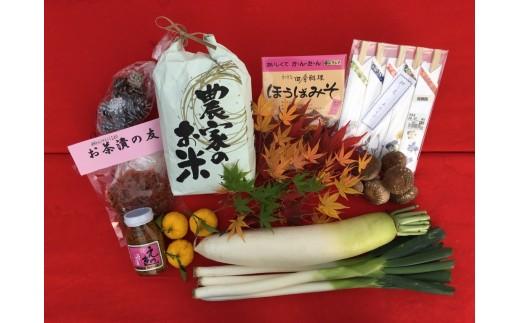 お正月にご家族でどうぞ!新春セット 飛騨市産コシヒカリ・朴葉味噌・野菜3種セット[B0184]