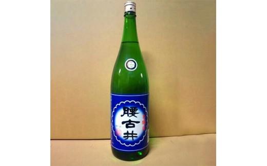 腰古井 本醸造 1800ml×1本【1061276】