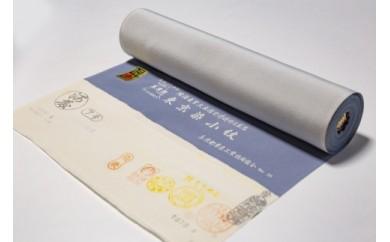 【江戸小紋 石塚染工】伝統工芸士による江戸小紋反物 錐一松(きりいちまつ)(2色)
