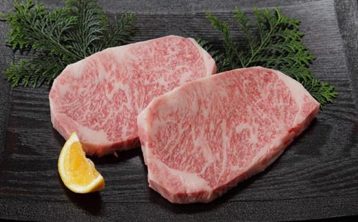 【倉薗牧場】厚切りロースステーキ ペア400g程度   31-BF08