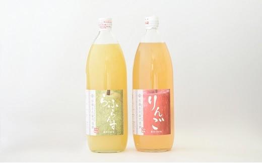 657 完熟りんご&ラ・フランスジュースセット[100%果汁]