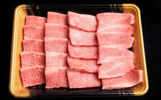 黒毛和牛カルビ焼肉用<約700g:倉薗牧場> SBF06