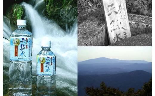あぶくまの天然水から作られています。