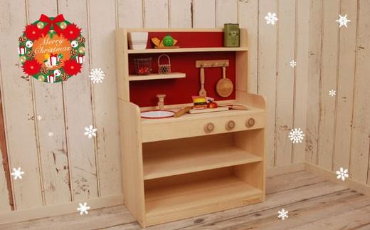 【家具職人手作り】木製ままごとキッチン ノーマルハイタイプ(レッド) 30-S852