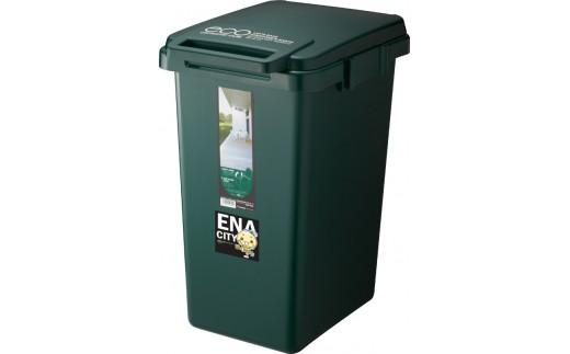 ごみ箱 ダストボックス 連結 45ℓ 2個組(ダークグリーン・グリーン・ライトグリーン)