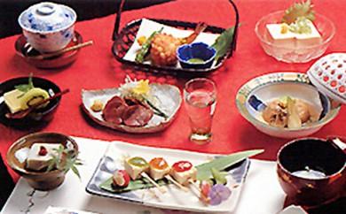 [№5862-1010]【宿泊券】大山の歴史を訪ね、豆腐料理を楽しむペア・休前日プラン