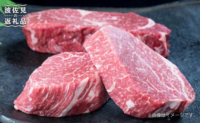 FB58 【在庫わずか】長崎県産黒毛和牛ヒレステーキ600g(3~4枚入り)-1