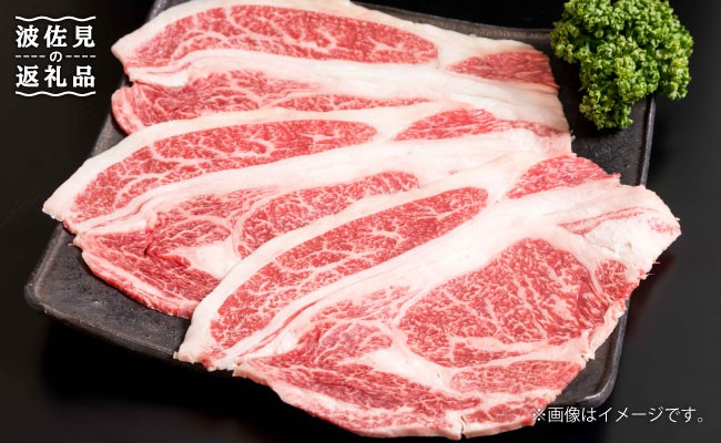 FB56 長崎県産黒毛和牛大判ロースしゃぶしゃぶ720g-1