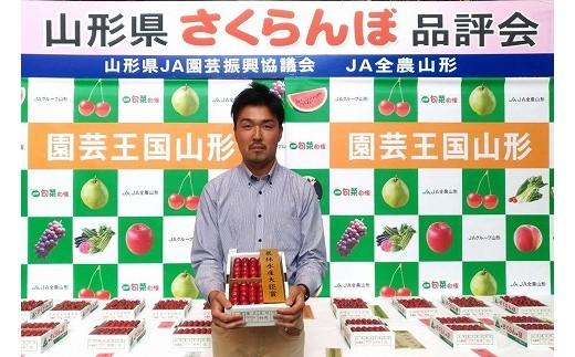 さくらんぼ王国である山形県のさくらんぼ品評会において最優秀賞を受賞するなど、高い品質のさくらんぼを生産している園地です。