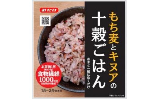 食物繊維たっぷりの雑穀ごはん♪お米と一緒に炊くだけ!一袋30gで1~2合分です。
