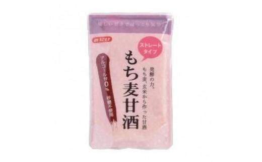 米糀、玄米、もち麦だけで作った甘酒です。砂糖不使用、アルコール分0%、水で薄める必要のないストレートタイプ。