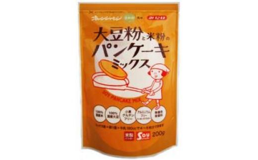 準備は牛乳と卵だけでOK!パンケーキ用のプレミックス粉です。オレンジページまめ部さんとのコラボレーション商品です。